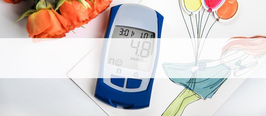 Clickfarma Diabete